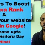 Top 3 Ways to Boost Alexa Rank l Rank Fast on Google l Get More Visitors l Hindi