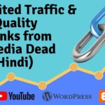 Free Unlimited Traffic & High-Quality Backlinks from Wikipedia Dead Link & Boost Your SEO Rankings