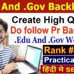 SEO - Part 52 | Create High PR .edu and .gov backlinks | How to find .edu and .gov sites
