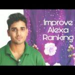 Top Tips to Improve Alexa Ranking Quickly | Increase Alexa Rank of Website