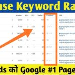 How to Increase Keywords Ranking in Google and Generate Organic Traffic