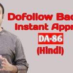 Off page seo🔥Dofollow backlink🔥Do follow links sites🔥high da pa backlinks (Hindi)