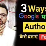 3 Ways To Boost Your Authority On Google and Internet!