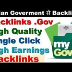 DO FOLLOW BACKLINKS FROM INDIAN GOVERMENT WEBSITE | DO FOLLOW BACKLINKS FROM .GOV WEBSITE 2019 |