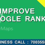Google My Business How To improve Rank in Hindi Part 12