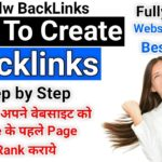 How To Create Backlinks | Best Tips To Get DoFollow Backlink for SEO ranking | Backlinks for Website