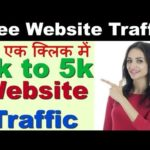 How To Increase Free Real Organic Instant Website Traffic Without Seo 2019 Fast Website Traffic 2019