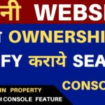 How To Verify Website On Google Search Console in 2019 in Hindi {Search Console Domain Property}