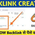 How to Create Backlinks in 2019 with Simple Methods | Create Dofollow Backlinks