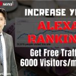 How to Get Free Traffic 6000 Visitors per month to Increase your Alexa Ranking