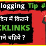 4. How Much Backlinks You Must Create Per Day for Best Link Building? Real Way to Create Backlinks