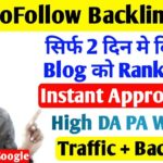 50+ DoFollow Backlink Website High DA PA In 2020 | DoFollow Backlink Website List