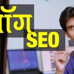 Blog SEO And Social Media   Improve SEO Ranking of your Blog Post   Blogging Course