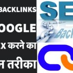 Easy way to index your Backlinks Fast in Google | Free Backlinks indexing Complete Guide in Hindi