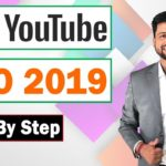 How To Rank No. 1 On youtube | Learn Youtube SEO Step by Step Tutorial [SEO]