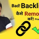 How To Remove Bad Backlinks from your Website | Improve Your SEO | Disavow Tool