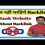 How to Rank Post without backlinks? New Blogger  | 100% SEO