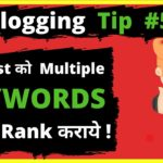 How to Rank a Blog for Multiple Keywords By Updating Your Blog Post |  Boost Site Ranking in Google