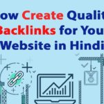 How to create quality backlinks for your website in hindi