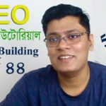 Link Building Bangla Tutorial ( 5 In 1) Backlinks SEO Strategy