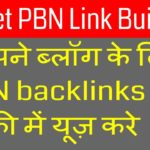 proper use of pbn seo | how to create pbn backlinks in hindi by seo in hindi