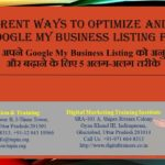 5 Different Ways to Optimize and boost Your Google My Business Listing for 2019