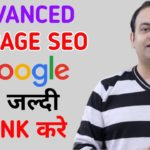 Advanced On-Page SEO | How to rank a website on google first page | Techno Vedant