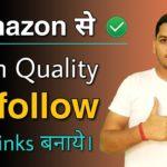 Blogger Website Par Amazon Se High Quality Backlinks Kaise Banaye   Blogging Guide By Niraj Yadav