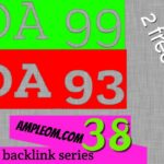 DA 99 + DA 93 free instant backlinks: Ampleom.com backlink series 38