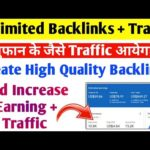 Get Free HIGH QUALITY BACKLINKS + TRAFFIC FROM QUORA In Hindi 2020
