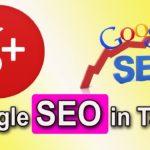 Google Seo in Tamil