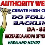 High quality dofollow backlinks from high authority website instant approval (Urdu/Hindi)