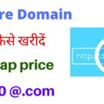 How To Buy Expired Domains With Traffic and Backlinks? || Buy expire domain name cheap price