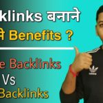 How To Create Quality Backlinks For Your Blog | Profile Backlinks VS Guest Post Backlinks | Blogging
