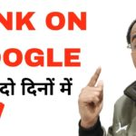 How to Rank Your Website in Google Fast with High Quality Backlinks