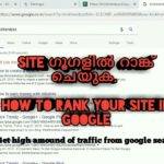 How to rank your site in google,  malayalam
