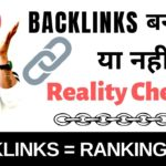 Is Backlinks help your website to Rank? And Should we build backlinks or Not?