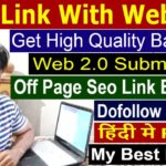 SEO - Part 54 | How to Create Web 2.0 Backlinks | Web 2.0 submission | Get high quality Backlinks