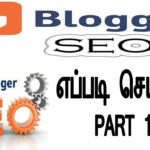 SEO for BLOGGER - part 1 - improve your site traffic