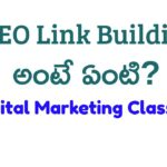 What is Backlinks in SEO | Link Building in SEO Telugu | Digital Marketing in Telugu Course Class 20
