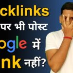 Why your post not Rank in Google after creating Backlinks | Seo 2020 | Blogging guide by Niraj Yadav
