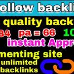 best do follow instant approval backlink 2020 | high quality dofollow backlinks 2020 | backlinks do