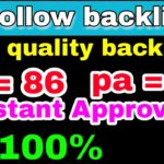 high quality dofollow backlinks 2020 | high authority backlinks 2020 | dofollow instant approval