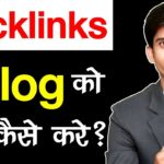 Backlinks kya hota hai? SEO ke liye backlinks kaise banaye? Blogging Tips In Hindi
