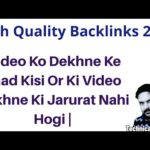 Create High Quality Backlinks | backlink kese banaye | seo smart work