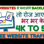 HOW TO BUILD FREE HIGH QUALITY DOFOLLOW BACKLINKS AND GET TRAFFIC TO WEBSITE BLOG 2019