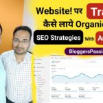 How to Boost Your Website's Traffic Organically By Owner of BloggersPassion Anil Agarwal