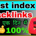 How to index backlinks quickly in google 2020 | backlink jaldi index kaise kare