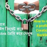 How to make a profile creation Backlinks