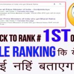 How to rank blog post on google first page? | SEO Tricks 2019 | Expert Solution